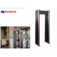 Wholesale Economic walk through metal detector with LCD screen for Military installations,Convention centers from china suppliers