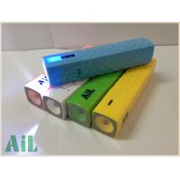 AiL mascara cream portable power battery,LED power bank as promotional gift