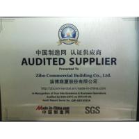 SHANDONG YINGCHUANG PLASTIC CO,., LTD Certifications