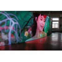Wholesale Water Proof Super Soft Rental Led Display 8000 Nits For Theater from china suppliers