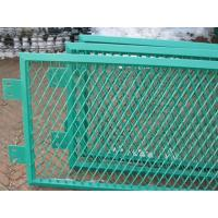 Wholesale reflective fence,reflecting fencing,highway reflecting fence manufacturer from china suppliers