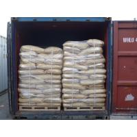 Wholesale Zinc Amino Acid Chelate Fertilizer from china suppliers