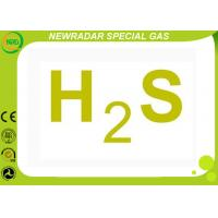 Wholesale 99.9% H2S Hydrogen Sulfide Industrial Gases Packaged In 40L 50L And 800L Cylinders from china suppliers