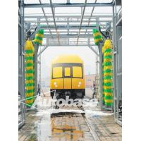Wholesale Train wash machine AUTOBASE from china suppliers