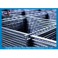 Wholesale Concrete Reinforcement Wire Mesh Strong Electric Resistance XLS-02 from china suppliers
