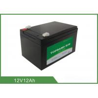 Wholesale 12V 12Ah Professional Prismatic Lithium Batteries For Golf Carts Fast Charging  from china suppliers
