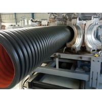 Wholesale PE double wall corrugated pipe machine from china suppliers