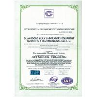 HuiLv Laboratory Equipment Scientific And Technological Co.,Limited Certifications