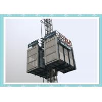 Quality Passenger And Material Hoist Rack And Pinion Hoists With CE Certificate for sale