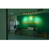 Raymates Electronic Co., Ltd