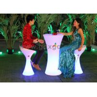 Wholesale PE Glowing Fashionable LED Bar Glow Chair With 16 colors changeable from china suppliers