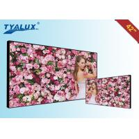 Wholesale 42 inch 4x5 LG CCTV Video Wall Advertisement with 500cd/m2 Brightness from china suppliers