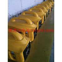 Wholesale Solar Energy PV genertor from china suppliers