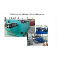 Wholesale 110kw Motor Power Two Roll Mill Machine High Efficient For Copper Rod from china suppliers