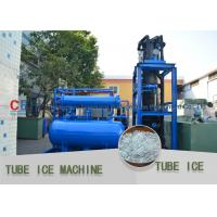 Buy cheap Tube Ice Machine 10 Ton Per Day in CBFI Factory and Shipped to Customer's Factory from wholesalers