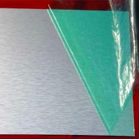 Wholesale Cheap anodized aluminum composite panel curtain wall material from china suppliers