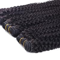 Wholesale Highest grade exotic hair DHL Fedex fast deliver minimum shedding virgin Brazilian hair from china suppliers
