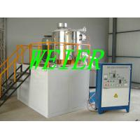 Wholesale High Speed Plastic Mixer Machine Plastic Auxiliary Equipment For PE , PVC , PP from china suppliers