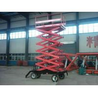 Wholesale 12m 500kg Mobile electric hydraulic lifting platform custom with High working capacity from china suppliers