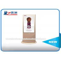 Wholesale LCD Touch Screen Kiosk Monitor For Outdoor Advertising , Electronic Advertising Displays from china suppliers