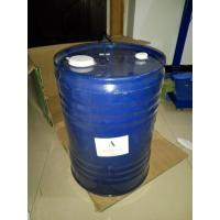 Wholesale 95% TC dimefluthrin from china suppliers
