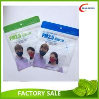 Wholesale Customized PE PET Zip Closure Plastic Bags , Facial Mask Packaging Plastic Bag from china suppliers