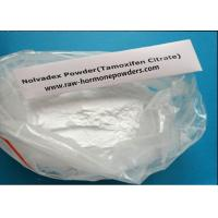 Wholesale Pharmaceutical Tamoxifen Citrate / White Raw Supplement Powders CAS 54965-24-1 from china suppliers