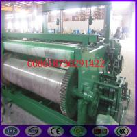 Wholesale Anping heavy duty shuttless stainless steel wire mesh weaving machine from china suppliers