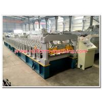 Buy cheap Long Span Aluminum Roofing Sheet Making Machine with Low Prices, Fast Delivery and Long Lifespan Guarantee from wholesalers