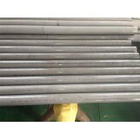 Wholesale ASTM A312 Seamless Pipe TP304 TP316L from china suppliers