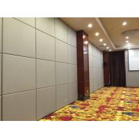 Wholesale Commercial Sound Proof Partitions Wall , Sliding Folding Acoustic Room Dividers from china suppliers
