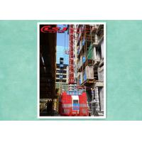 Wholesale Industrial Building Material Hoisting Equipment Goods Hoist Variable Speed from china suppliers