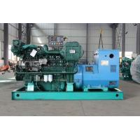 Buy cheap Yuchai marine diesel generator from wholesalers