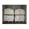 Buy cheap food preservative natamycin sodium benzoic potassium sorbate food additives supplier from wholesalers