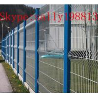 Buy cheap Temporary Fencing have stock 50*100mm mesh size 25*25mm middle pole from wholesalers