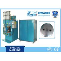 Wholesale Hwashi Stud Welding Machine ,  Automobile Gasholder End Cover Nut Projection Welding Machine from china suppliers