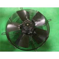 Wholesale 230w Steel Axial Fan Motor STEEL Wall Fan Mounting , 1320r / Min Speed from china suppliers