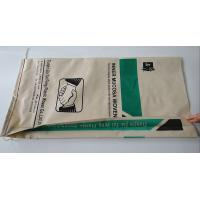Wholesale 5Kg 25Kg Bopp Laminated PP Woven Rice Bags 50Kg Rice Packaging Bags Manufacturer from china suppliers