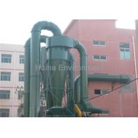 Wholesale 5 μM Particle Size Flue Gas Cyclone Dust Collector For Industrial Smoke Filter from china suppliers
