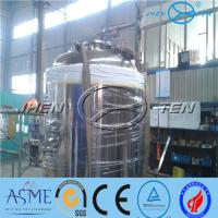 Quality stainless steel ss316L fermentation tank for dairy product, yogurt, honey food grade for sale