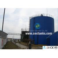 Wholesale Dark Blue Leachate Glass Lined Water Storage Tanks ISO9001-2008 from china suppliers