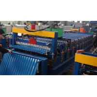 Wholesale corrugated iron roofing machine china from china suppliers