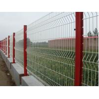 Wholesale China Top Quality Peach Post 3D Curved Welded Wire Mesh Fence from china suppliers