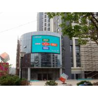 Buy cheap P6 Outdoor Advertising high definition full color SMD LED Display screen from wholesalers