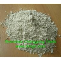 Wholesale Rapidsetting Accelerator Additive for portland cement and foamed cement board and concrete from china suppliers