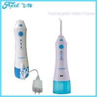 Wholesale Water Jet Pick Oral Irrigator Toothbrush , Electric Toothbrush With Water Jet from china suppliers