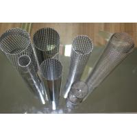 Wholesale Cylindrical Wire Mesh Filter 304 Stainless Steel industrial filter cloth from china suppliers