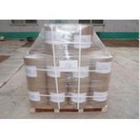 Wholesale Cosmetic Ingredients Chemical Intermediate , C10H20N2O2 Pharmaceutical Raw Material from china suppliers