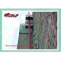 Wholesale 2 Ton Twin Cage Man And Material Hoist , Industrial Buck Hoist Elevator from china suppliers