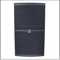 Wholesale single 15'' pa speaker club sound system full range loudspeaker system outdooer from china suppliers
